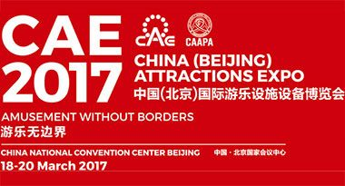 18th-20th Mar. China(Beijing) Attractions Expo